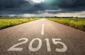 Итоги прошедшего года